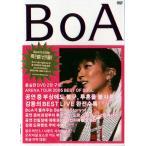 BoA アリーナツアー2005 ベストオブソウル 2DVD 韓国版