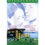 男の香り DVD 香港版 キム・スンウ、ミョン・セビン