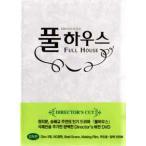 フルハウス DVD BOX 監督版 韓国版 英語字幕版 ソン・ヘギョ、ピ Rain