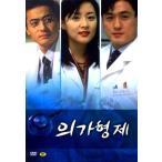 ドクターズ DVD-BOX 韓国版 英語字幕版 チャン・ドンゴン、イ・ヨンエ