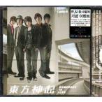 東方神起 Somebody To Love CD Single CD 韓国盤