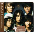 東方神起 Stay With Me Tonight CD 韓国盤