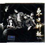 東方神起 Hug CD 韓国盤