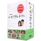 振り向けば愛 DVD BOX 韓国版 字幕無し ソ・ユジン、パク・クァンヒョン