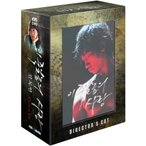 このろくでなしの愛 DVD BOX 監督版 韓国版 英語字幕版 ピ Rain 、シン・ミナ