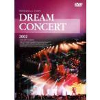 Dream Concert in Seoul 2002 DVD 韓国版