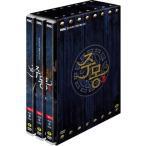 朱蒙 チュモン DVD BOX Vol.2 第17話〜第34話 韓国版 字幕無し ソン・イルグク、ハン・ヘジン