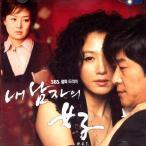 私の男の女 OST CD 韓国盤