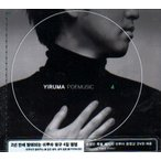 イルマ Yiruma 4集 POEMUSIC The Same Old Story Limited Edition CD+DVD 韓国盤