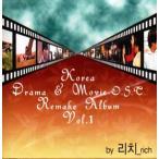 Rich 韓国ドラマ映画OST リメイクアルバム CD 韓国盤