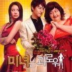 韓国映画OST
