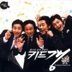 キッドギャング OST CD 韓国盤
