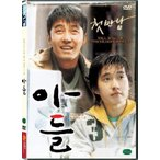 My Son あふれる想い 息子 DVD 韓国版(輸入盤) チャ・スンウォン、リュ・ドクファン