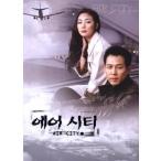 エア・シティ DVD BOX 韓国版 字幕無し イ・ジョンジェ、チェ・ジウ