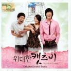 偉大なるキャッツビー OST CD 韓国盤