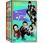 思いっきりハイキック 第3集 23エピソード DVD BOX 韓国版 字幕無し チョン・イル、キム・ヘソン
