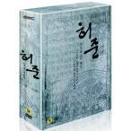ホジュン DVD BOX Vol.3 第37話〜第51話 韓国版 英語字幕付き