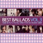 ベストバラード Best Ballads 3集 2CD 韓国盤