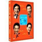 ブラボーマイライフ DVD 韓国版