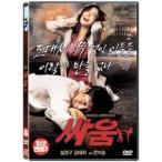 喧嘩 ヴィーナス vs 僕 DVD 韓国版 ソル・ギョング、キム・テヒ