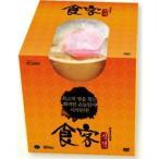 食客 限定版 2DVD 韓国版 キム・ガンウ、イム・ウォニ、イ・ハナ