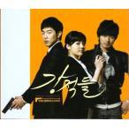 強敵たち OST CD 韓国盤