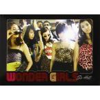 Wonder Girls ワンダーガールズ The 3rd Project - So Hot CD 韓国盤