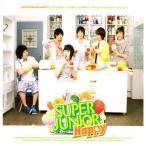 Super Junior-Happy スーパージュニアハッピー Cooking? Cooking! First Mini Album CD 韓国盤