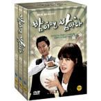 ラブ・トレジャー 夜になればわかること DVD BOX 韓国版 字幕無し キム・ソナ、イ・ドンゴン