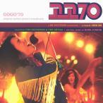 ��������70 OST 2CD �ڹ���