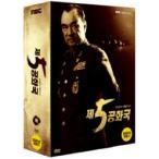 第5共和国 DVD BOX 2 第22話〜第41話 韓国版 字幕無し