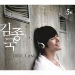 キム・ジョングク 5集 Here I Am CD 韓国盤