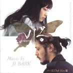 悲夢 韓国映画OST 韓国盤