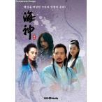 海神 DVD BOX 2 第18話〜第34話 韓国版