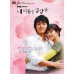 私の名前はキム・サムスン ビジュアル オリジナル サウンドトラック DVD 韓国版