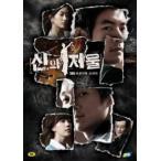 神の天秤 DVD BOX 韓国版(輸入盤) 字幕無し ソン・チャンウイ、イ・サンユン