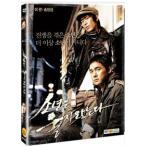 少年は泣かない DVD 韓国版 イ・ワン、ソン・チャンウイ