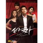 タチャ いかさま師 DVD BOX 韓国版 字幕無し チャン・ヒョク、ハン・イェスル
