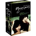彼らが生きる世界 DVD BOX 韓国版 英語字幕付き ヒョン・ビン、ソン・ヘギョ