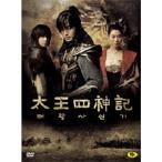 太王四神記 DVD BOX 普及版 韓国版 字幕無し