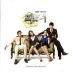 パートナー OST CD 韓国盤