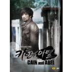 カインとアベル DVD BOX 韓国版 英語字幕版 ソ・ジソプ、シン・ヒョンジュン