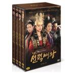 善徳女王 DVD BOX 1 韓国版 英語字幕版 イ・ヨウォン、コ・ヒョンジョン、オム・テウン