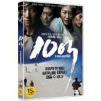 10億 DVD 韓国版 パク・ヘイル、シン・ミナ、イ・ミンギ