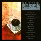 Black Coffee Vol.7