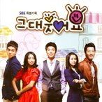 あなた、笑って OST CD 韓国盤