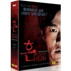 魂 ホン DVD BOX 監督版 韓国版 英語字幕版 イ・ソジン、イム・ジュウン