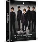 東方神起 The 3rd Asia Tour Concert