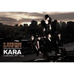 Kara カラ Lupin CD 韓国盤