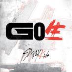 Stray Kids 1stアルバム - GO生 (通常版) CD (韓国盤)